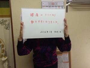 Kさん_70代_女