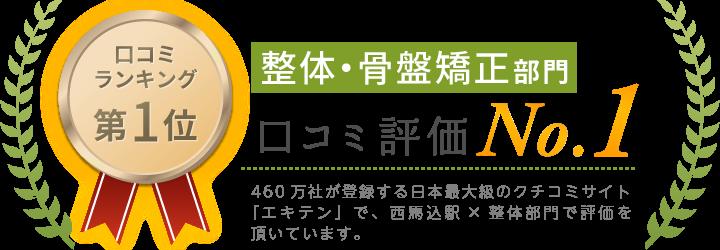 kobayashi_22